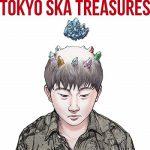 [Single] 東京スカパラダイスオーケストラ – Good Morning~ブルー・デイジー feat.aiko (2020.03.04/AAC/RAR)