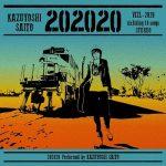 [Album] 斉藤和義 – 202020 (2020.01.29/AAC/RAR)