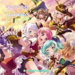 [Album] BanG Dream!: Pastel*Palettes – Wakuwaku meets Trip / ワクワクmeetsトリップ (2020.03.04/MP3/RAR)