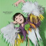[Album] 竹内アンナ – MATOUSIC (2020.03.18/AAC/RAR)
