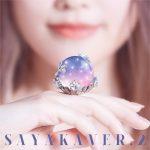 [Album] 佐咲紗花 (Sayaka Sasaki) – SAYAKAVER.2 (2020.01.29/FLAC 24bit Lossless + MP3/RAR)