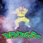 [Album] AKKOGORILLA (あっこゴリラ) – ミラクルミー E.P. (2020.02.12/FLAC/RAR)