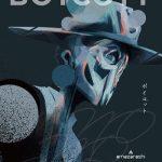 [Album] amazarashi – Boycott (2020.03.11/MP3/RAR)