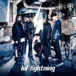 [Album] lol – lightning (2020.03.18/MP3/RAR)