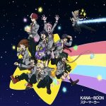 [Album] KANA-BOON – Star Marker スターマーカー (2020.03.04/MP3/RAR)