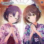 [Album] THE IDOLM@STER CINDERELLA GIRLS STARLIGHT MASTER for the NEXT! 06 Shiawase no Rule (2020.03.25/MP3/RAR)