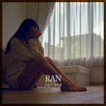 [Single] RAN (란) – It's Heartbreaking (가슴이 먹먹해) (2020.02.10/FLAC/RAR)