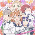 [Album] TVアニメ「恋する小惑星」サウンドコレクション (2020.03.25/MP3/RAR)