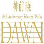 [Album] 神前暁 20th Anniversary Selected Works DAWN (2020.03.18/MP3/RAR)