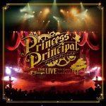 [Album] プリンセス・プリンシパル THE LIVE Yuki KajiuraxVoid Chords LIVE CD (2020.03.28/MP3/RAR)