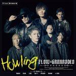 [Album] FLOWxGRANRODEO – Howling (2018.01.24/FLAC 24bit Lossless /RAR)