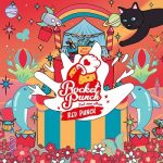 [Album] Rocket Punch (로켓펀치) – RED PUNCH (2020.02.10/MP3+FLAC/RAR)