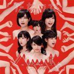 [Single] MIKA☆RIKA – ただの女 (2016.07.01/FLAC 24bit Lossless /RAR)
