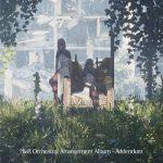 [Album] NieR Orchestral Arrangement Album – Addendum (2020.03.25/FLAC 24bit Lossless+MP3/RAR)