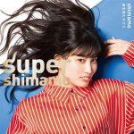 [Single] shimamo – 海を見たネズミ (2020.02.11/AAC+FLAC/RAR)