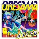 [Single] ORESAMA – ホトハシル (2018.08.22/FLAC 24bit Lossless /RAR)