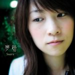 [Album] Suara – 夢路(リマスター盤) (2006.09.27/FLAC 24bit Lossless /RAR)
