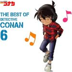 [Album] The Best Of Detective Conan 6 (2020.03.25/MP3/RAR)