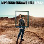 [Album] NakamuraEmi – NIPPONNO ONNAWO UTAU BEST2 (2020.02.05/AAC+FLAC/RAR)