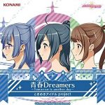[Album] ときめきアイドル project – 青春Dreamers -Tomorrow is another day- (2020.03.18/MP3/RAR)