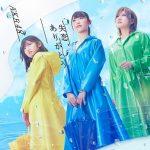[Album] AKB48 – Shitsuren, Arigato (2020.03.18/MP3/RAR)