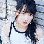 [Album] SPICY CHOCOLATE – Tokyo Heart Beats- (2020.03.11/MP3/RAR)