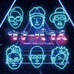 [Single] MONKEY MAJIKxサンドウィッチマン – ウマーベラス (2018.08.31/FLAC 24bit Lossless /RAR)