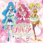 [Album] ヒーリングっど♥プリキュア Touch!!/ミラクルっと♥Link Ring! (2020.03.25/MP3/RAR)