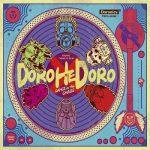 [Album] TVアニメ『ドロヘドロ』エンディングテーマアルバム「混沌((カオス))の中で踊れ」 (2020.03.25/MP3/RAR)