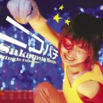 [Album] 坂本真綾 (Maaya Sakamoto) – シングルコレクション+ニコパチ (Single Collection+ Nikopachi) (2003.07.30/FLAC 24bit Lossless /RAR)