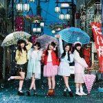 [Single] 乙女新党 (Otome Shinto) – 雨と涙と乙女とたい焼き (2016.03.02/FLAC 24bit Lossless + MP3/RAR)