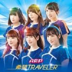 [Single] A応P – 希望TRAVELER (2016.08.24/FLAC 24bit Lossless /RAR)