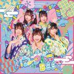 [Album] わーすた – わーすたBEST (2020.03.25/AAC/RAR)