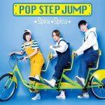 [Album] スピラ・スピカ/ポップ・ステップ・ジャンプ! 初回生産限定盤 (2020.03.18/MP3/RAR)