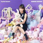 [Album] 三森すずこ (Suzuko Mimori) – Toyful Basket (2016.09.07/FLAC 24bit Lossless /RAR)