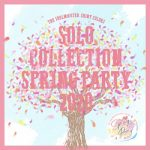 [Album] THE IDOLM@STER SHINY COLORS SOLO COLLECTION -SPRING PARTY 2020 (2020.04.22/MP3/RAR)
