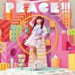 [Single] 春奈るな – PEACE!!! (2020.03.18/AAC/RAR)