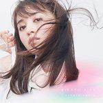 [Album] 逢田梨香子 – Curtain raise (2020.03.31/AAC/RAR)