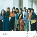 [Single] HKT48 – 3-2 (2020.04.22/AAC/RAR)