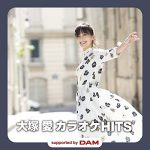 [Album] 大塚愛 – 大塚愛 カラオケHITS supported by DAM (2020.04.01/AAC/RAR)
