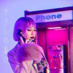 [Single] ジャスミン – アタシの負け (2020.04.10/AAC/RAR)