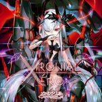 [Album] かめりあ – Xroniàl Xéro (2020.03.18/MP3/RAR)