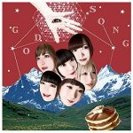 [Single] バンドじゃないもん!MAXX NAKAYOSHI – ゴッドソング (2020.04.22/MP3/RAR)