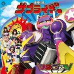[Album] ゆるめるモ! – サプライザー (2020.02.26/MP3/RAR)