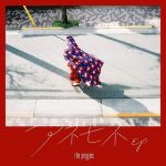 [Album] the peggies – アネモネEP (2020.04.08/MP3/RAR)