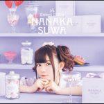 [Album] 諏訪ななか – So Sweet Dolce (2020.04.15/MP3/RAR)