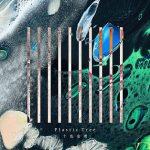 [Album] Plastic Tree – 十色定理 (2020.03.25/MP3+FLAC/RAR)