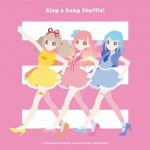 [Album] TVアニメ/データカードダス アイカツオンパレード! 挿入歌アルバム「Sing a Song Shuffle!」(2020.04.22/MP3/RAR)