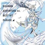 [Album] デジモンアドベンチャー tri.ベストヒットパレード (2020.03.25/MP3/RAR)