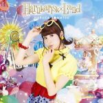 [Album] 戸松遥 (Haruka Tomatsu) – Harukarisk*Land (2015.03.18/FLAC 24bit Lossless /RAR)